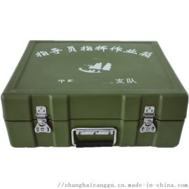 上海军绿色手提箱 维修工具箱 塑料包装箱