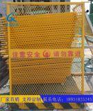 徐州建筑网片井口护栏、喷塑电梯门护栏现货
