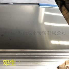 江苏不锈钢卷板厂家,201不锈钢平板
