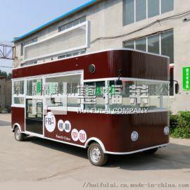 惠福莱电动餐车厂家供应烤面筋小吃车