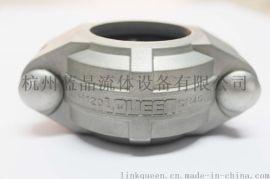 LQUEEN H-120 DN20 沟槽式卡箍 不锈钢高压卡箍