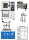 低溫拉伸試驗機|低溫卷繞試驗機|低溫拉伸試驗機|蘇州宇諾儀器