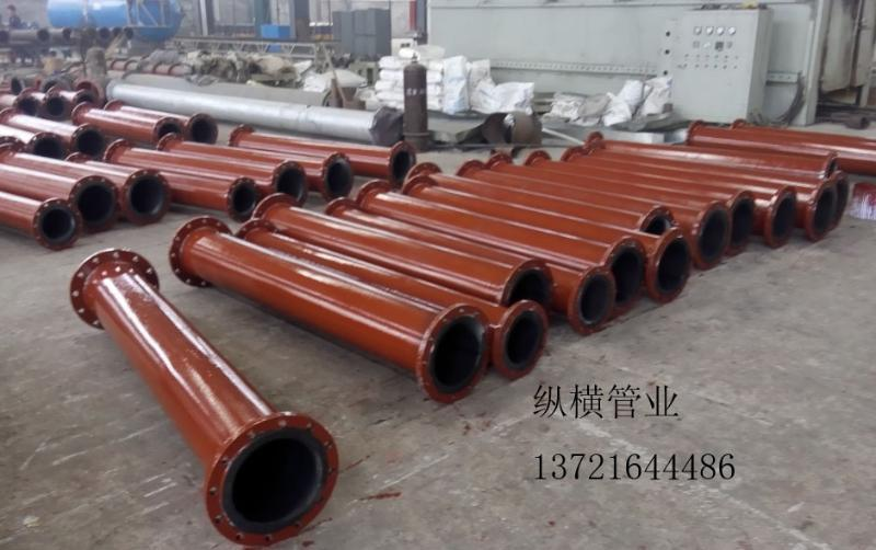 礦粉輸送襯膠管道廠家