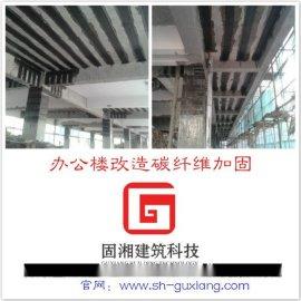 上海房屋桥梁碳纤维加固公司