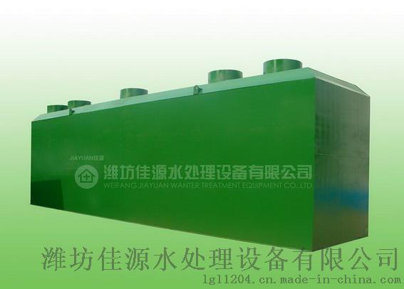 医院污水处理成套设备【地埋一体化医院污水处理设备】厂家直销