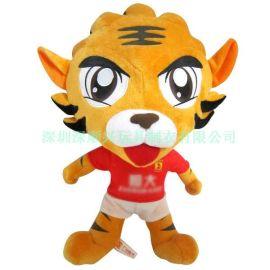 毛绒玩具厂家,毛绒公仔定制,毛绒玩偶吉祥物老虎