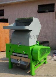 塑料粉碎机---广州嘉银塑料粉碎机批发