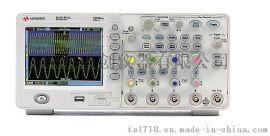 Keysight DSO1014A示波器,深圳数字示波器,多通道示波器
