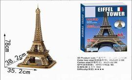 DIY3D立体拼图巴黎埃菲尔铁塔KS103554