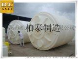 南昌直銷8噸pe塑料耐酸鹼水箱 江西PE水箱廠家