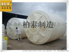 南昌直销8吨pe塑料耐酸碱水箱 江西PE水箱厂家