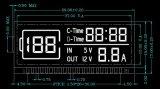 带汽车应急启动点火功能的移动电源LCD液晶显示屏