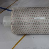 原裝正品德莎PET基材雙面膠帶 德莎/TESA61385
