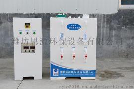 思源SY 100g电解法二氧化氯发生器