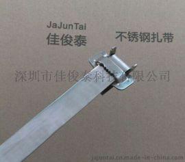 不锈钢扎带  不锈钢打包带 自制不锈钢扎带 不锈钢电缆扎带