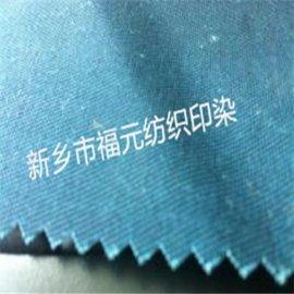 370克河南新乡福元供应纯棉防酸碱防静电面料