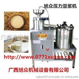 豆浆机好不好用?广西豆浆机磨浆煮浆机