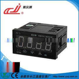 姚儀牌XMTF-EU-08RTP溫控儀表溫度控制器