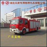 6吨水罐消防车价格  13872855119