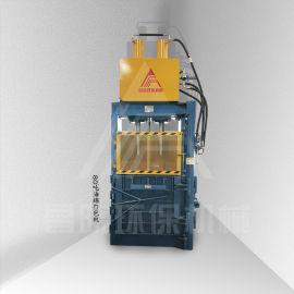 昌晓立式液压打包机 80吨海绵压包机 手动打包机