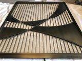 201不锈钢喷涂烤漆屏风 艺术焊接款式大样图片