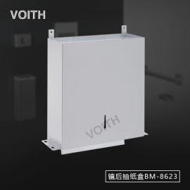 工程专用镜子后面304不锈钢暗藏嵌入式抽纸擦手纸盒