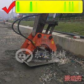 挖掘机震动夯\平板打夯机\液压振动夯 东奕机械厂