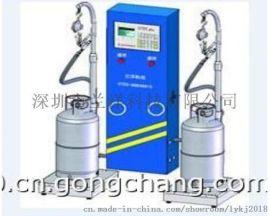 兰洋液化气电子秤