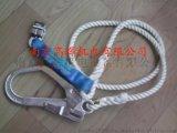 fujii denko高空作業安全帶G-590