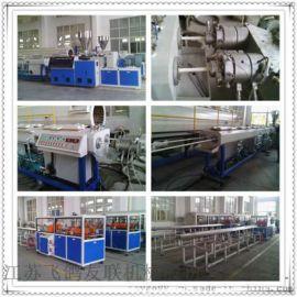 50~140塑料管材生产线