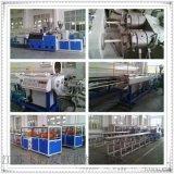 50~140塑料管材生產線