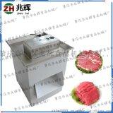 新鮮無骨肉製品切片機器 大型不鏽鋼肉類切割機器