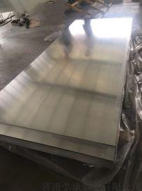 供应1060铝板交通标牌铝板厂家、