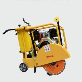 汽油马路切割机 路面切缝机 柴油路面刻纹机