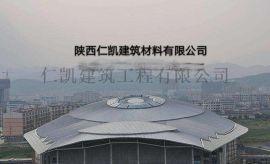 广西桂林铝镁锰板合金板 铝镁锰屋面板 酒店铝镁锰屋面工程3-7天发货