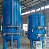 多介質過濾器 YCF-JX石英砂活性炭砂石過濾器