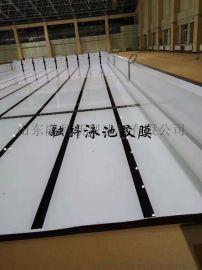 泳池胶膜厂家  泳池胶膜优点