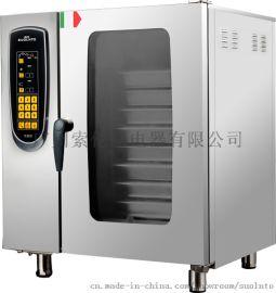 索伦托SK-10P多功能蒸烤箱 酒店厨房设备