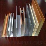 会展中心铝方通造型 铝方通规格