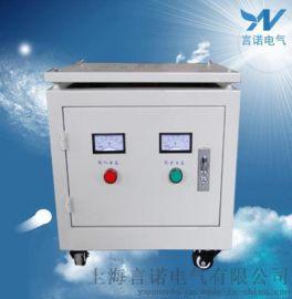 供应 三相低压变压器三相干式变压器
