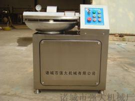 供应鱼豆腐斩拌机   各种丸子斩拌机专业生产厂家