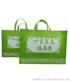 大规格无纺布手提袋定做款式美观印刷精美环保耐用