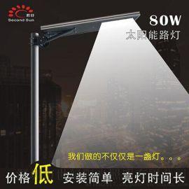 世纪阳光太阳能发电系统一体化路灯户外led感应灯
