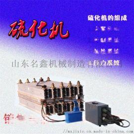 胶带电热式硫化机 防爆式硫化机 输送带水冷却硫化机