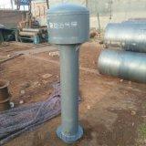 钢制A形通气帽Z-300罩型通气帽沼气池弯管通气管