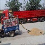 软管螺旋式抽粮机 小型**化肥输送机LJ