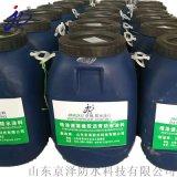 廠家直銷國標噴塗速凝橡膠瀝青防水塗料