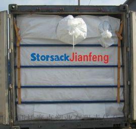 20尺柜防漏防潮集装箱内衬袋生产厂家