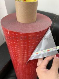 亚克力双面胶带玻璃无痕透明强力33M耐高温胶