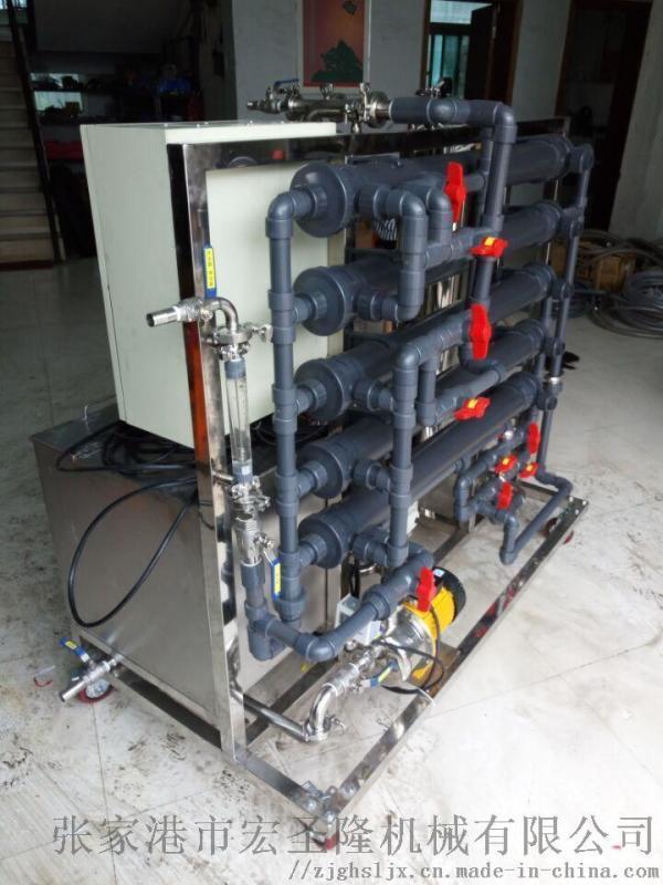 超滤膜过滤设备 陶瓷膜过滤设备 酒水分离处理设备